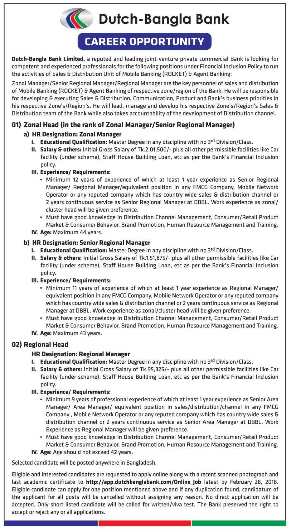 Dutch Bangla Bank restricted Job Circular 2018