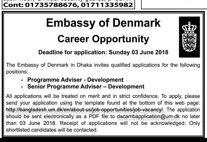 Embassy of Denmark Job Circular