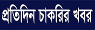 OnlineinfoBD :: Online all Job circular in Bangladesh.