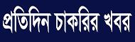 OnlineinfoBD :: Online all Job circular in Bangladesh.
