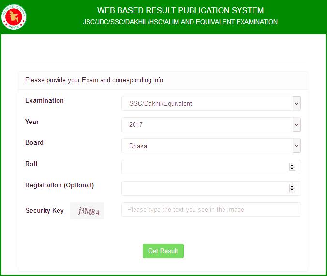 HSC Result 2018 www.educationboardresults.gov.bd