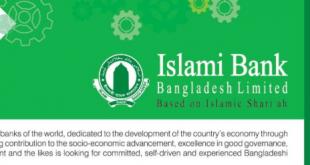 islami bank job circular 2020