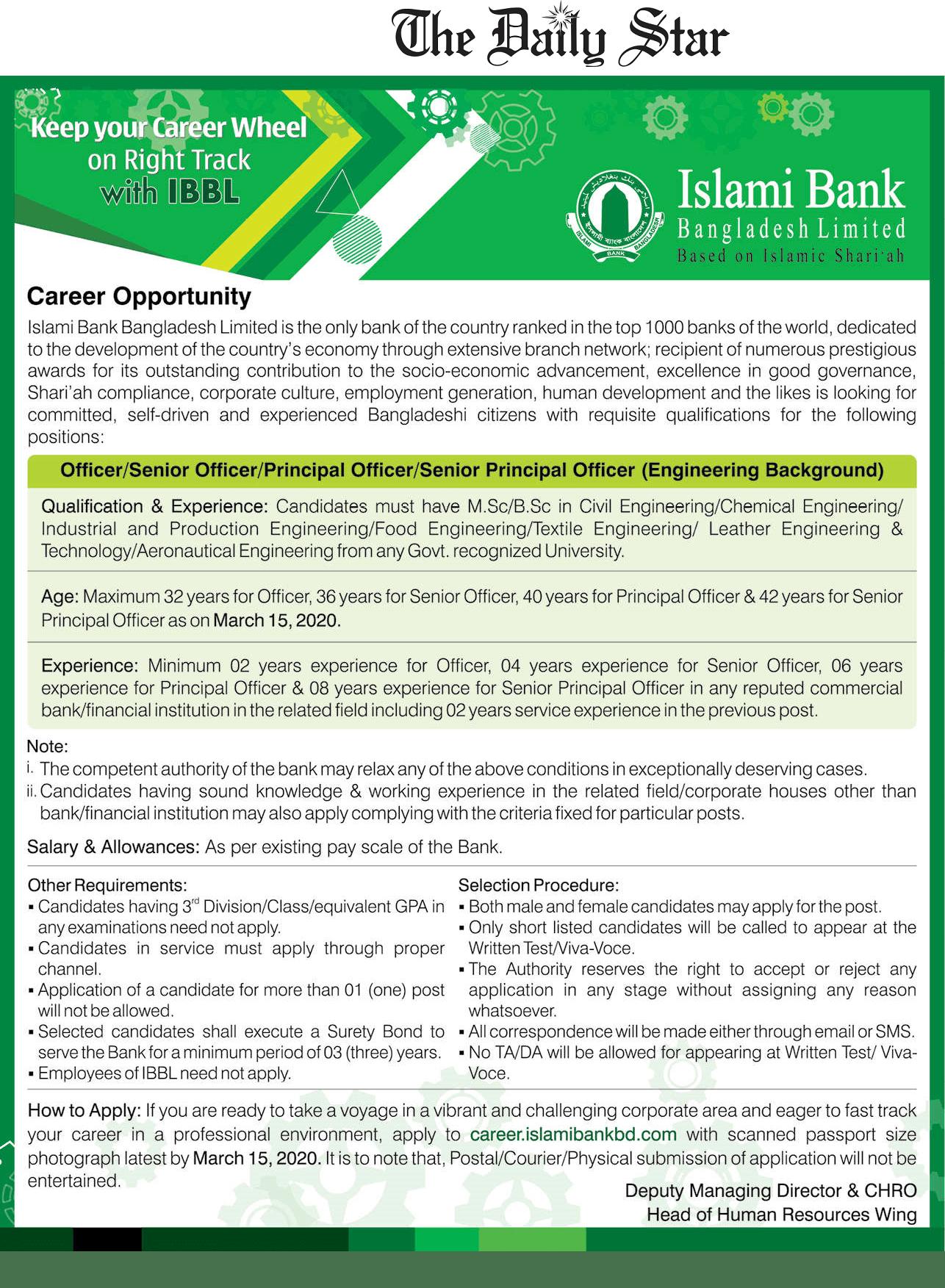 Islami Bank Bangladesh Job Circular 2020