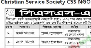 Christian Service Society CSS NGO Recruitment 2020