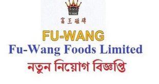 Fu-Wang Foods Ltd Job Circular 2020