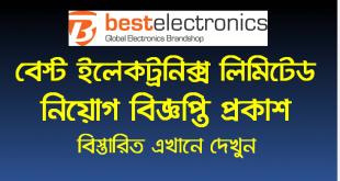 Best Electronics Limited Job circular 2020